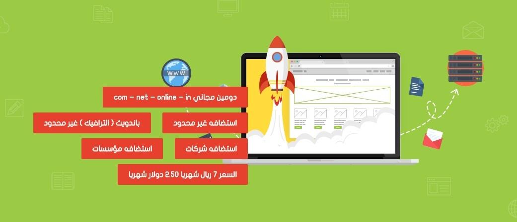 تصميم مواقع شركات