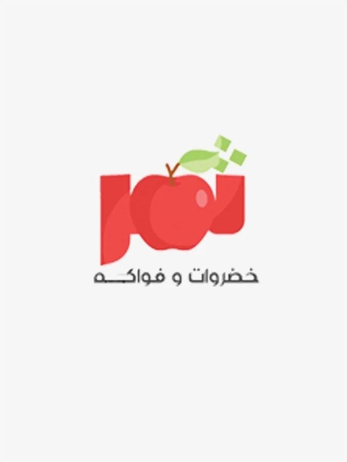 تصميم متجر ثمر للخضراوات والفواكه