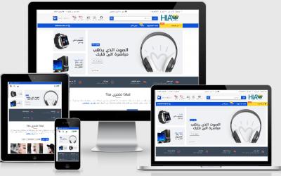 تطوير متجر hla99.com